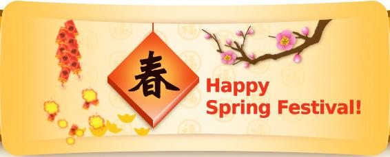 spring_p2